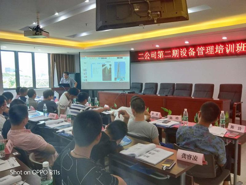 Sanming jinda was invited to attend the equipment management training course of the second company of China construction third bureau